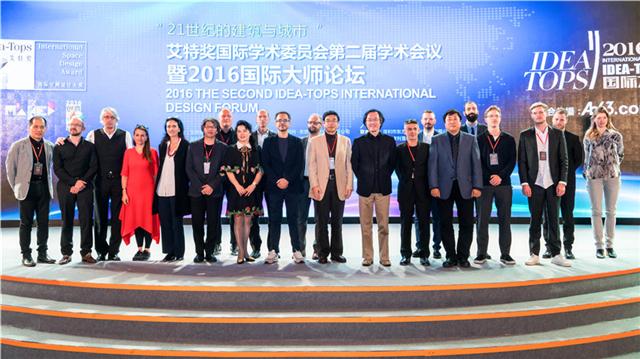 艾特奖十周年全球推广首发纽约