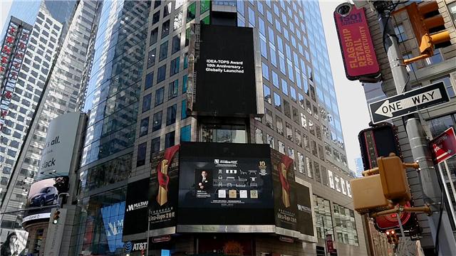艾特奖×宜臣家居丨十周年全球启动,向世界展示中国高端定制
