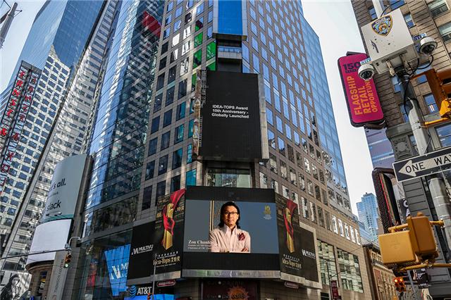 艾特獎十周年全球啟動代表設計師 · 鄒春輝丨酒店是一種生活方式