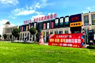 中国家居连锁卖场发展报告,未来产业变革路在何方