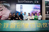 加州之夢,星匯鼎贊——熱烈祝賀美國艾綠北京居然家具展新形象發布會完滿成功