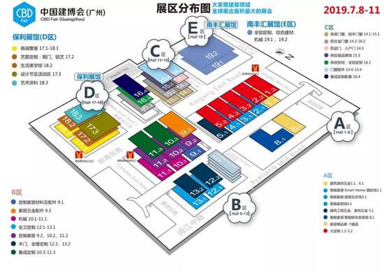 【預告】海創7月廣州展,美與簡約不期而遇!