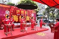 滬佳杯上海好聲音海選——唱響靜安