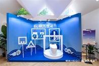 国潮范生活丨潮向西安,恒洁设计师沙龙畅享设计×艺术×历史三重奏