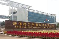 格力電器:暫無投資珠海銀隆計劃