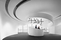 崔樹新作丨為什么他們設計的辦公空間總最受矚目!?