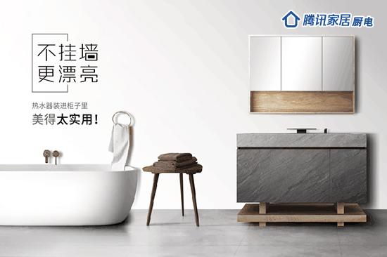 漢遜:打造新衛浴美學潮配 引領家居衛浴行業升級換代!