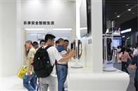 2019年廣州建博會 螢石邀您樂享安全智能生活