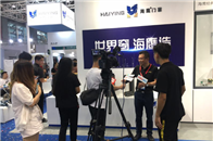 中国建博会(广州),海鹰门窗致力打造极致智能家居!