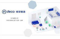 祝贺中信出版上市 | 这已是inDeco领筑智造服务的第12个上市企业 ...