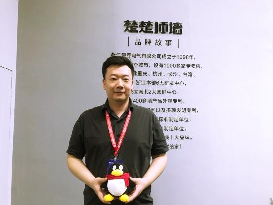 腾讯专访|楚楚夏岩:艺术顶墙,定制你的梦想家