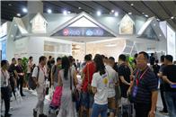 万佳安腾讯云智能家居亮相广州建博会,引领智能生活新风尚