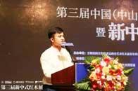 林伟华:打造红木活力品牌的四要素