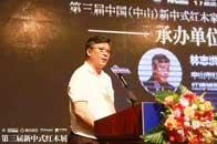 林志洪:立足时代风口,以品质与创新驱动红木行业升级