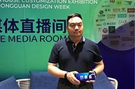 多美地毯董事长冯总:在产品上发挥原创性,体现设计感