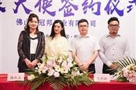 冠邦门窗成功签约影视红星陈丹婷为品牌形象大使