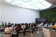 """未来厨房与商业空间设计趋势报告  ——广州戈兰迪""""未来厨房与商业空间创新设计""""沙龙圆满成功"""