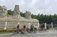 吴文化第一山公益清洗,Karcher德国卡赫呼吁文物保护