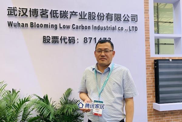 绿博会胡晓利:独家技术,开创太阳能热水器无水箱时代