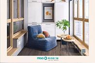 家居扩容攻略:整装阳台,让家多一房