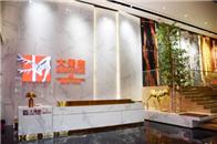 大角鹿董事長南順芝:讓中國億萬家庭使用高品質的超耐磨瓷磚