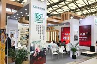 中国(上海)绿博会 | KB建滔以核心技术推动绿色暖