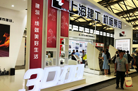 中国(上海)绿博会 | 上海机施用3D打印谱写智能建造