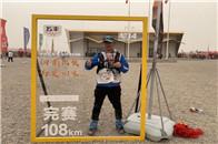 皇派门窗董事长朱福庆用脚步丈量世界