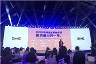"""宜家中国发布""""未来+""""战略 豪掷一百亿深耕中国市场"""