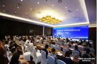 """讓消費者安心選購、使用智能門鎖 ——""""中國智能門鎖行業質量與消費""""新聞發布會在京召開"""
