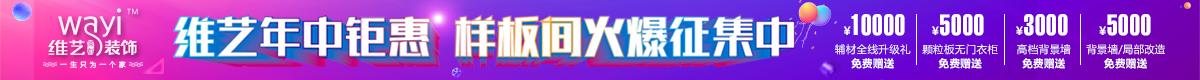 武汉通栏广告5 1200*80