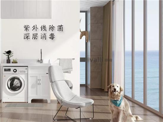 华帝资讯| 家里为什么需要一台晾衣机?