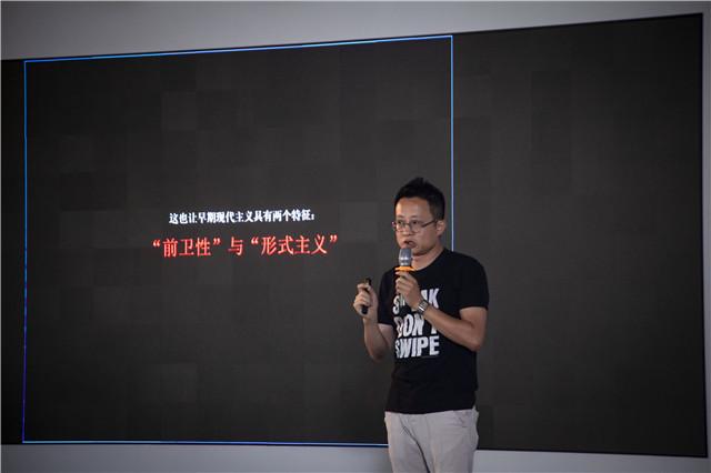 共合设月末分享会丨杭春晖:从绘画的客观性谈当代艺术