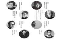 史上最严60天评审后 2019【陈设中国·晶麒麟奖】入围作品今日诞生
