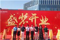 中国家装史的重要时刻——业之峰南四环旗舰店开业