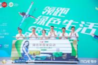 领跑开启绿色环保周 重磅揭幕中国家博会(上海)