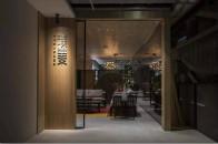 家的逸格——璞素浦东新空间开幕暨八周年庆典主题展