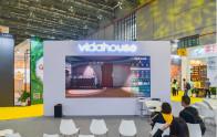 """""""线上互动 线下体验""""  Vidahouse玩家生活打造全新泛家居生活平台"""