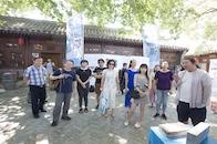 2019北京国际设计周媒体设计之旅