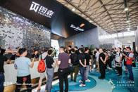 图森家居首秀亮相中国国际家具展览会,原创家具成展会热门