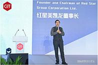 國際建筑設計論壇在上海開幕