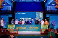 传统美学和现代家居交融,左右沙发×故宫宫廷文化联名款发布!