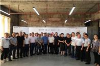 2019中国卫浴主产区联动-厦门产区活动圆满成功