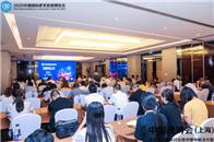 佛山群雄汇聚,签约3月虹桥——2020中国建博会(上海)佛山招展推介会成功举办!