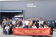 2019中國衛浴主產區聯動-中山產區活動圓滿落幕