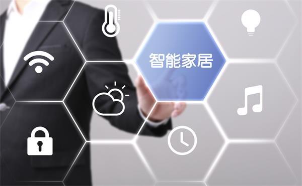 """企业抢风口、消费者仍观望,中国智能家居行业""""单相思"""""""