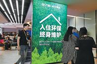 开1.5万平大店 业之峰挖掘京南消费潜力
