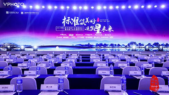 專訪夢天家居集團執行董事余靜濱:夢天30年邁步從頭越