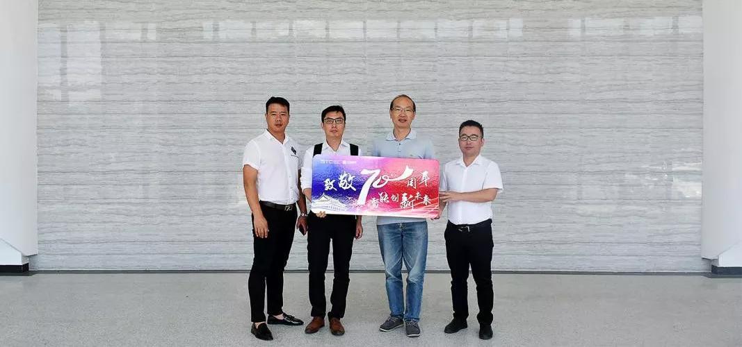 中国移动台州分公司:智能制造新未来