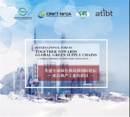 10月,上海和湖州,三場木業盛會等你來參加!